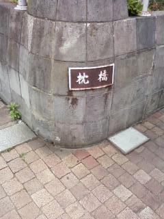 画像-0061.jpg